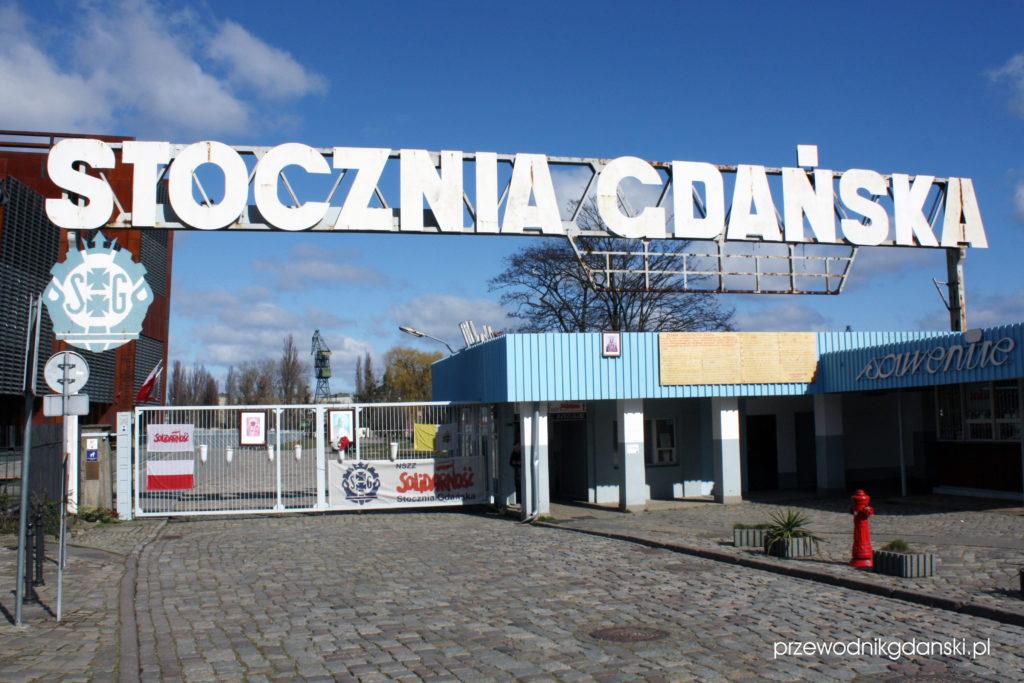 Stocznia Gdańska, Brama nr 2
