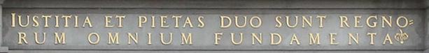 Brama Wyżynna, inskrypcje 3