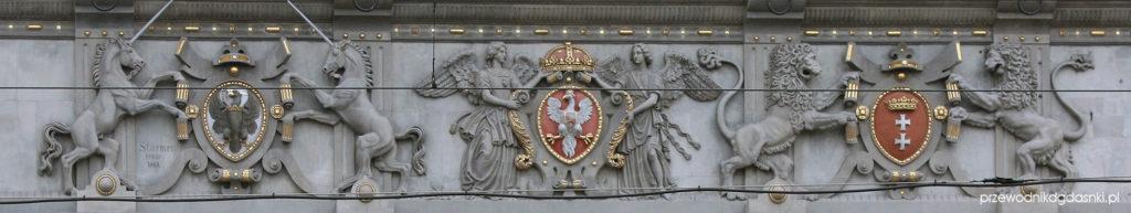 Brama Wyżynna, triada heraldyczna